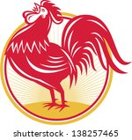 illustration of a rooster...