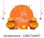 creative illustration for... | Shutterstock .eps vector #1382714657