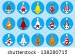 a variety of kois on the card | Shutterstock . vector #138280715