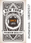 vector. retro design | Shutterstock .eps vector #138292517