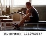 asian muscular man suffering... | Shutterstock . vector #1382960867