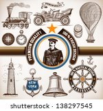 transport and nautical set | Shutterstock .eps vector #138297545