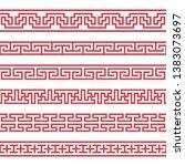 set of vector korean borders....   Shutterstock .eps vector #1383073697