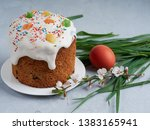 easter composition orthodox... | Shutterstock . vector #1383165941