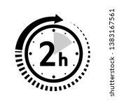 two hour arrow icon   vector | Shutterstock .eps vector #1383167561