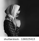beautiful young woman in... | Shutterstock . vector #138325415