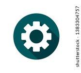 settings icon. tools  cog  gear ...