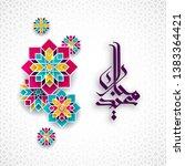 ramadan kareem arabic... | Shutterstock .eps vector #1383364421