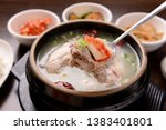 korean chicken soup in a bowl | Shutterstock . vector #1383401801