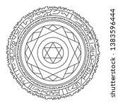 outline magic spell ring.... | Shutterstock .eps vector #1383596444