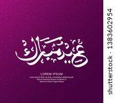 eid mubarak arabic calligraphy... | Shutterstock .eps vector #1383602954