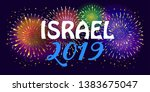 happy independence day israel... | Shutterstock .eps vector #1383675047