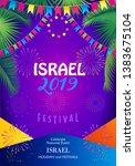 2019 tel aviv eurovision song... | Shutterstock .eps vector #1383675104