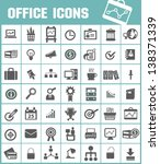 office icon vector | Shutterstock .eps vector #138371339