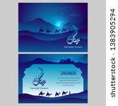 ramadan kareem greeting card... | Shutterstock .eps vector #1383905294