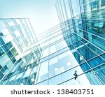panoramic and perspective wide... | Shutterstock . vector #138403751