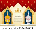gold and silver tray with... | Shutterstock .eps vector #1384120424