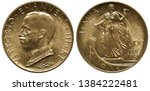 Italy Italian golden coin 100 one hundred lire 1931, uniformed bust of King Vittorio Emanuele III left, female on prow holding sprig and torch,