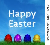 4 colorful easter eggs in the...   Shutterstock . vector #138424289