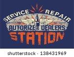service station vintage sign...