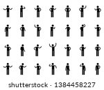 various standing postures poses ... | Shutterstock .eps vector #1384458227