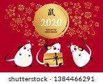hieroglyph translate  mouse....   Shutterstock .eps vector #1384466291