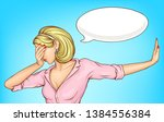 shamed or disappointed woman... | Shutterstock .eps vector #1384556384