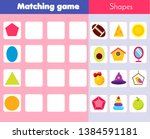 matching children educational... | Shutterstock .eps vector #1384591181