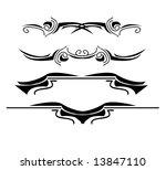 vector design elements 48   Shutterstock .eps vector #13847110