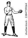 boxer wearing a protective... | Shutterstock .eps vector #1384759064