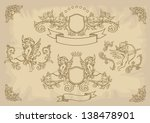 cupids with ornament frame | Shutterstock .eps vector #138478901