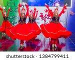 andong   south korea   oct 01   ... | Shutterstock . vector #1384799411