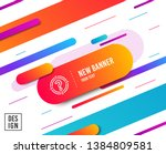 target with question mark line... | Shutterstock .eps vector #1384809581