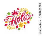 hola word lettering. hand drawn ... | Shutterstock .eps vector #1384852601