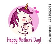mother unicorn giving a hug to... | Shutterstock .eps vector #1385002091