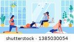 maternity group fitness class... | Shutterstock .eps vector #1385030054