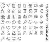 simple set of icons vector