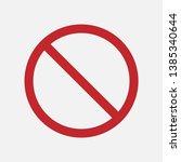stop mark sign icon vector... | Shutterstock .eps vector #1385340644