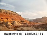 epic landscape of canyon and... | Shutterstock . vector #1385368451