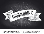 food and drink. old school... | Shutterstock .eps vector #1385368544