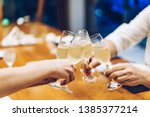 corporate party sparkling...   Shutterstock . vector #1385377214