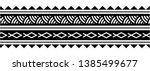 samoan aboriginal tribal tattoo ... | Shutterstock .eps vector #1385499677