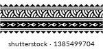polynesian arm band tattoo ... | Shutterstock .eps vector #1385499704