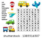word search game. learn english ... | Shutterstock .eps vector #1385516507