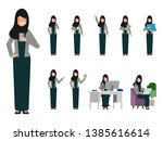 set of arab uae woman in... | Shutterstock .eps vector #1385616614