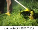 man mowing the grass  the mower ... | Shutterstock . vector #138561719