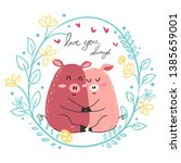 cute drawing couple pink pig... | Shutterstock .eps vector #1385659001