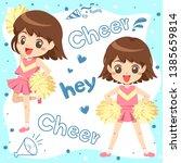 cute cheerleader with pink... | Shutterstock .eps vector #1385659814