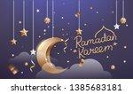 ramadan kareem islamic religion ... | Shutterstock .eps vector #1385683181