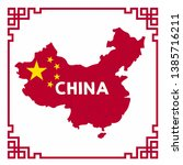 vector icon map of china in the ... | Shutterstock .eps vector #1385716211